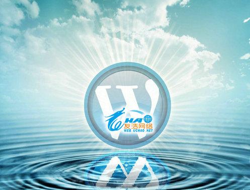 优化wordpress的wp_head()-平度建网站|青岛seo