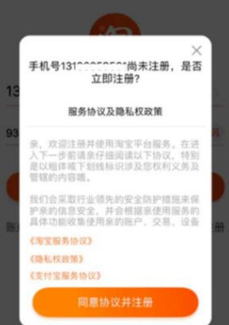 如何参加2018年手机淘宝拉新活动,淘宝口令红包如何领取?