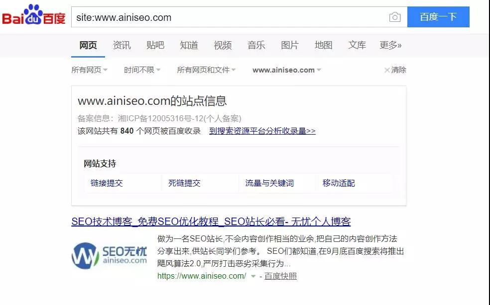 本博客是在10月23号15:53申请的闭站保护,17点:12闭站成功